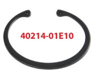 40214-01E10 стопорное кольцо