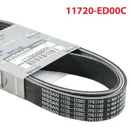 11720-ED00C приводной ремень