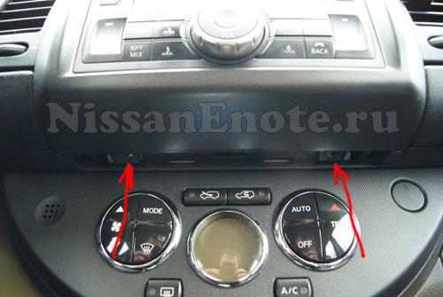 фото снимаем аудио-систему на Nissan Note