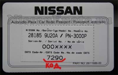пин код для автомагнитолы nissan juke
