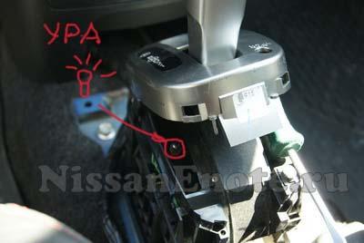 замена лампы подсветки акпп ниссан ноут