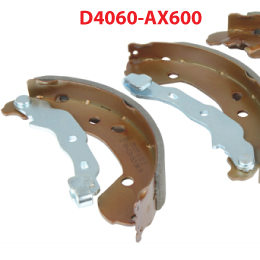 D4060-AX600 задние колодки