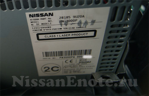 фото серийного номера магнитолы Nissan Note