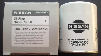 Разборки Ниссан Ноут в Балашихе , адреса, телефоны и отзывы